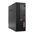 lenovo-thinkcentre-m710e