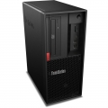Lenovo-Thinkstation-P330